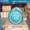 65CQ-35P型不锈钢磁力泵【厂家直销品牌】
