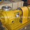 厂家供应 高粘度树脂 聚氨酯 环氧树脂转子泵 大型高粘度内转子泵