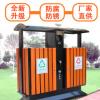 户外垃圾桶果皮箱公园垃圾桶分类垃圾桶环卫垃圾箱钢木垃圾桶