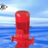 单级消防泵XBD6.0/30-100L