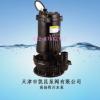 直销金沪牌WQD6-12.5-750W污水泵 潜污泵 排污泵 上海金沪、人民