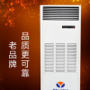 阳江市批发春兰除湿机CFZ6B/E食品电子厂房仓库去湿机工业抽湿机