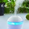 厂家直销圆球USB迷你雾化加湿器卧室空调办公室创意礼品订制LOGO
