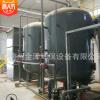 厂家生产碳钢多介质过滤器 全自动多介质过滤器 机械过滤器