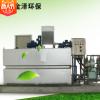 全自动干粉泡药机干粉自动投连续式工业污水处理设备可批发