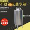 无菌水箱不锈钢无菌储水罐