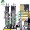 反渗透装置、过滤、水处理、反渗透纯净水机、厂家公司低价直销