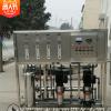 高纯水制取设备 电子元件清洗 净水设备 1吨EDI超纯水设备