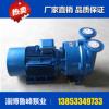 专业生产加工2BV5121水环真空泵 多种型号水环式真空泵加工【图】