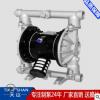 厂家直销 气动隔膜泵QBK-25 1寸铝合金气动隔膜泵