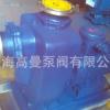 150ZWL180-38型直联式无堵塞自吸式排污泵自吸式污水泵自吸污泥泵