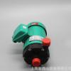 MP-70R磁力循环泵 上海新西山水泵厂家直销