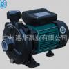 源立水泵,CP128,清水泵,冷水泵,源立泵业,MINAMOTO台湾水泵