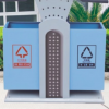 镀锌板垃圾桶厂家户外垃圾箱环卫环保垃圾箱双桶垃圾箱定制批发