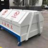 3方垃圾桶 碳钢垃圾箱 大型户外环卫垃圾箱 厂家批发 价格实惠