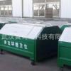 环卫垃圾箱大型 环保大型户外环卫垃圾箱厂家定制批发直销