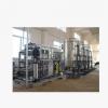 反渗透纯水设备生产厂家,工业反渗透纯水机,小型纯水处理设备