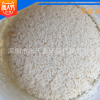 荐 英国漂莱特螯合树脂 S930金属离子吸附树脂 酸性离子交换树脂