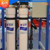立升UF中空纤维超滤膜LH3-0650-V 高效水处理设备热卖中现货供应