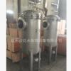 杭州步达供应直径多袋式不锈钢袋式过滤器 带摇臂处理水量100T