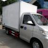 福田小型冷藏车福田冷藏车图片 福田保温车价格 福田冷藏车厂家