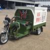 路面高压冲洗车厂家清洁设备环卫洒水车 电动三轮高压清洗车 直销