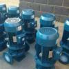 管道泵/立式管道离心泵/消防泵/清水泵单级机封直联泵 厂家直销 举报