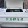 碳钢不锈钢垃圾箱 拉臂车垃圾箱 勾臂垃圾箱 2.5方垃圾箱厂家