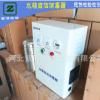 WTS水箱自洁消毒器 农村饮用水改造/生活水箱/水泵配套 水箱杀菌