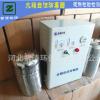 内置式WTS-2B水箱自洁消毒器小区供水水箱自洁消毒机 紫清环保