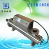 ZQUVC-AT360自清洗紫外线消毒器 紫外线杀菌消毒设备/仪器