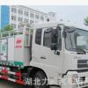 中汽力威牌,HLW5161TSC5DF鲜活水产品运输车,东风鲜活运输车