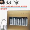 净水器家用厨房超滤器五级自来水龙头过滤器除水垢厂家批发会销