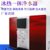 厂家直销待客加热一体净水器家用直饮RO反渗透纯水机双出水净水机
