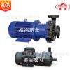 厂家直销CQF工程塑料磁力泵,塑料磁力泵,耐腐磁力泵,磁力泵