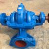 河北双吸泵 保定双吸泵厂家 S SH卧式双吸泵 大口径 佰豪水泵