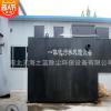 安装食品厂污水处理设备 一体化地埋式食品污水处理环保排放达标