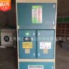 供应不锈钢防腐蚀光氧除味设备 立式光氧催化除尘除臭净化器