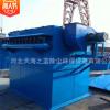 厂家直销单机除尘器 MC小型布袋除尘器 高温锅炉脉冲除尘器价格