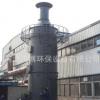 锅炉湿式静电除尘器 玻璃钢湿式电除尘器专业厂家