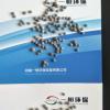 BAF生物池专用轻质挂膜水过滤生物陶粒3-5