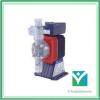 供应 IWAKI计量泵 易威奇计量泵ES-B11VC-230N1 药液添加计量泵