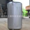 汽车淋水箱 厂家直销 淋水箱镀锌淋水器淋水器汽车水箱货车水箱