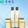 厂家热销 常州碧瑞达全自动软水器定制 工业软水器批发