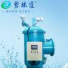 厂家热销 碧瑞达多功能全程综合水处理器 全程旁流水处理器定制