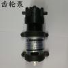 550齿轮泵抽油泵24V直流电机水泵微型抽机油泵自吸水泵小型齿轮泵