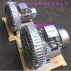 升鸿漩涡气泵5.5KW除尘机专用高压除尘风机EHS-729