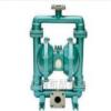 QBY40型不锈钢气动隔膜泵/酒精气动隔膜泵