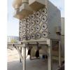 青岛东泉环保 48筒滤筒除尘器 斜插式滤筒除尘器 专业厂家直供