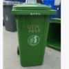 环卫垃圾桶240L挂车专用户外大号加厚塑料垃圾箱街道小区厂家直销